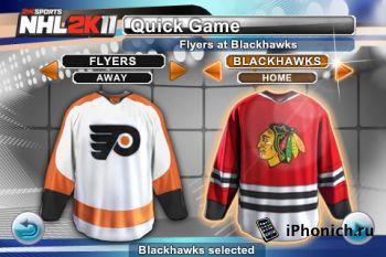 2K Sports NHL 2K11 - хоккей для iPhone и iPad