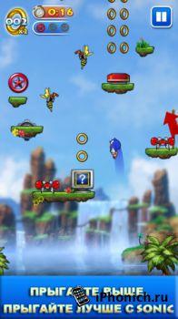 Sonic Jump™ - для любителей приключений