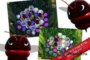 Necta Collecta - Любите насекомых?