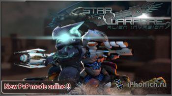 Star Warfare: Вторжение чужих для iPhone и iPad