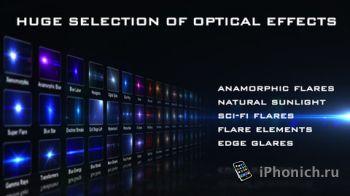 LensFlare - эффекты для фотографий