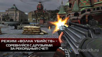 Contract Killer 2 - Качественный зомби-апокалипсис