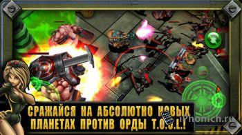 Gun Bros 2 - Спустя много лет после первой войны с T.O.O.L.