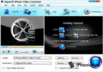 Bigasoft iPhone Video Converter