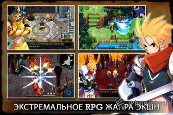 ZENONIA® 4 - Возвращение Легенды, Экстремальное RPG Жанра Экшн