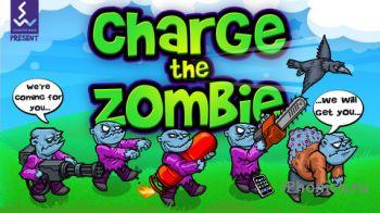 Charge The Zombie - Зомби, зомби, зомби и еще немного зомби