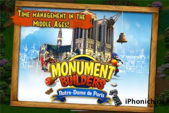 Monument Builders: Notre Dame de Paris HD -  Всем рекомендую!!