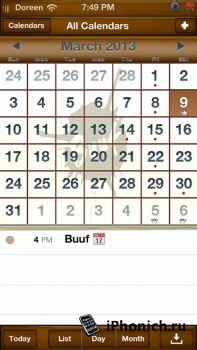 Buuf HD i5 - тема для iPhone 5