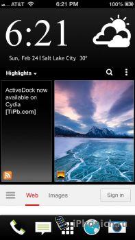 HTC One - тема для iPhone 5