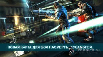 SHADOWGUN: DeadZone - Встречай новую эру мультиплеера...