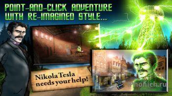 Tesla's Electric Mist - увлекательные приключения Никола Тесла