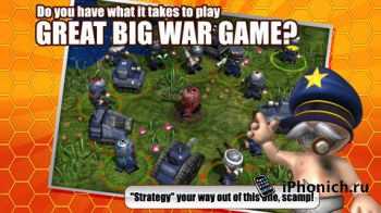 Great Big War Game - Best of the best! Отличная игрушка.