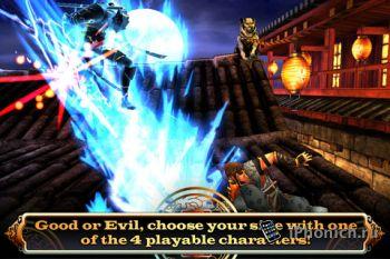 Blade Lords - файтинг на Unreal Engine.