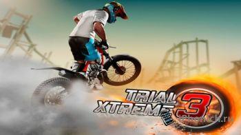 Trial Xtreme 3 - Осторожно! Вы будете сильно потрясены игрой!