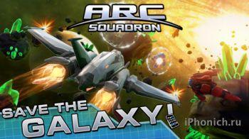 ARC Squadron - космический 3D-шутер от компании Psyonix на движке Unreal.