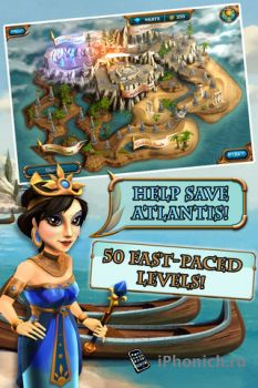 Legends of Atlantis: Exodus Premium - тайм-менеджмент для iPhone / iPod Touch