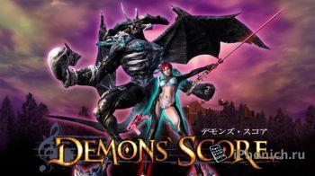 DEMONS' SCORE - Игра на любителя