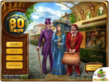 Around the World in 80 Days HD (Premium) - Вокруг света за 80 дней