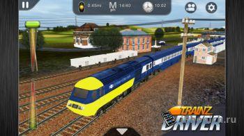 Trainz Driver - реалистичный симулятор железной дороги