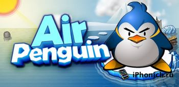 Air Penguin- Прыгай, летай и увертывайся