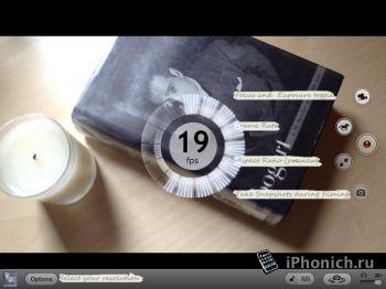CameraTweak HD - лучший твик для камеры iPad