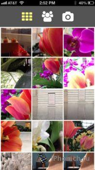 FocusTwist - фокус для камеры iPhone и iPod Touch