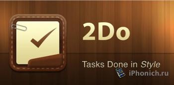 2Do: Tasks Done in Style - Аналогов по красоте интерфейса нет!