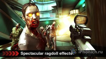 DEAD TRIGGER - стреляем зомби