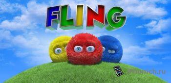 Fling! - интересная логическая игра