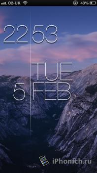 Blink LS - для iPhone 5