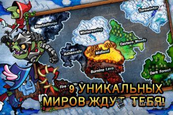 Battle Line – оборонительная игра с элементами RPG