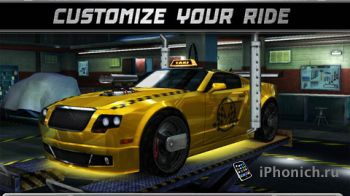 Rogue Racing - Стрит-рейсинг для iPhone / iPad