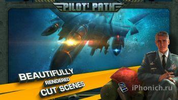 Pilot's Path - вертолетная аркада.