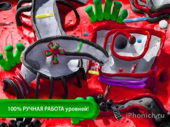 MAJAYA - игра для детей от 4 лет.