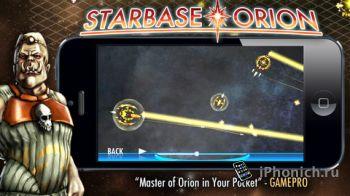 Starbase Orion - пошаговая космическая стратегия.