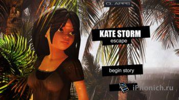 Kate Storm: Escape - Приключения, квест
