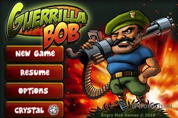 Guerrilla Bob - Стрелялка с высококачественными визуальными эффектами