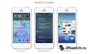 В iOS 7 есть функция управления с помощью движениями головы