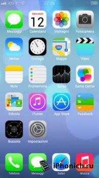iOS 7 - тема для iPhone 5/4/4s