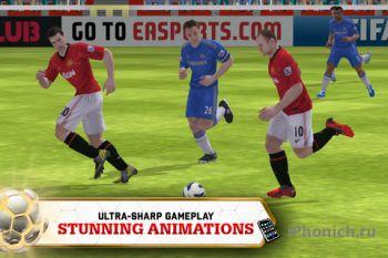 FIFA 13 by EA SPORTS - футбольный симулятор.