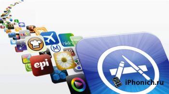 Самые популярные приложения и игры для iPhone и iPad