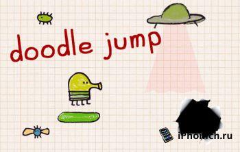 Doodle JUMP - Один позитив после неё