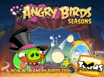Angry Birds Seasons - бесплатно полная версия