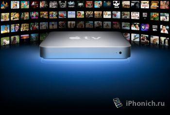 Apple поможет ТВ-зрителям откупиться от рекламы