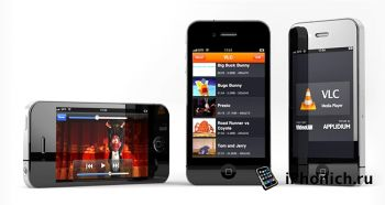 VLC для iOS  - вернулся в AppStore