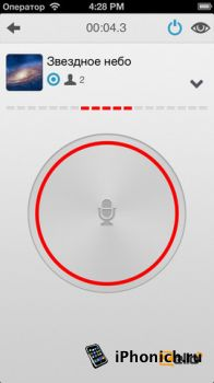 Zello рация - приложение рация для iPhone