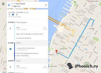 Google Maps для iPad / iPhone