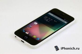 Бюджетный Apple iPhone 2013: смотрите видео!
