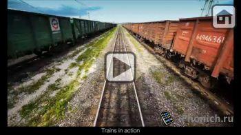 100 поездов и железных дорог