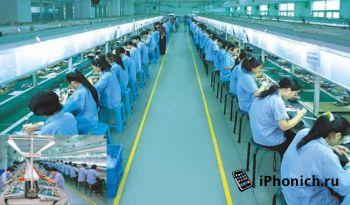 Для производства iPhone 5 Foxconn открыло 90 тыс. рабочих мест